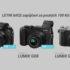 FOTOLAB půjčovna fototechniky