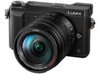 Panasonic LUMIX G7 levná zápůjčka akce