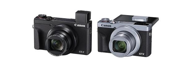 Canon G5 X II G7 X III